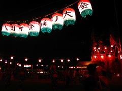 八開村盆踊り大会