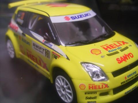 スイフトスーパー1600