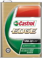 カストロール EDGE 10W-30