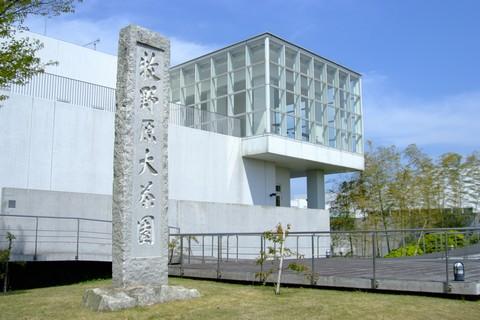 お茶の郷博物館