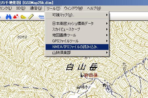 カシミール3D