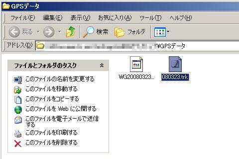 trkファイル