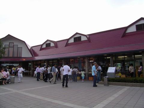 道の駅 朝霧