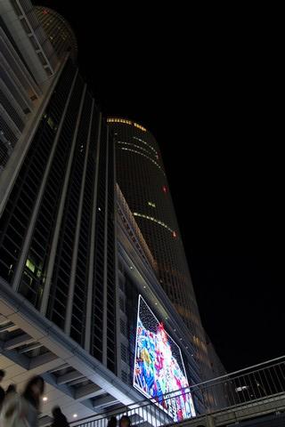 タワーズライツ2008