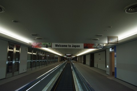 Welcom to Japan