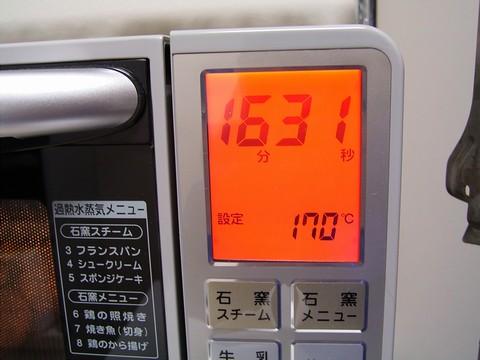 170度で焼く