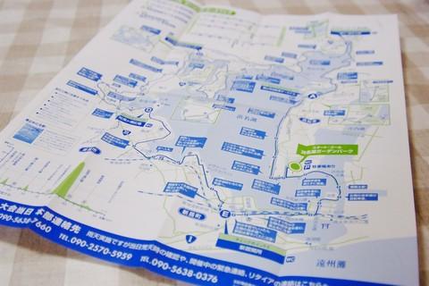 ぐるっと浜名湖サイクルツーリズム2009