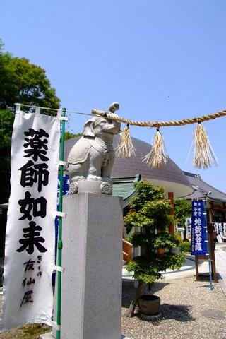 津島神社 宝寿院