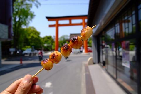 津島神社前 赤のれんのみたらし