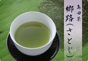 静岡のお茶屋 源宗園