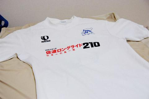 佐渡ロングライド210Tシャツ