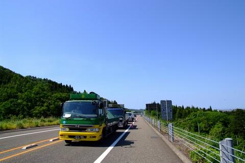 高速道路での珍事