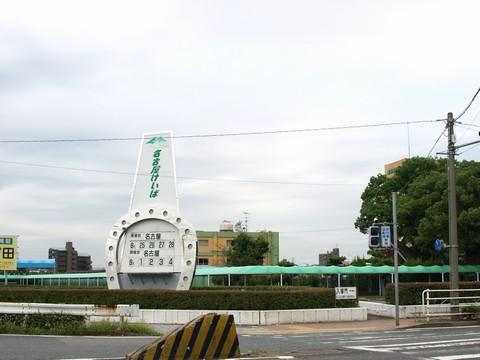 八開〜半田ポタリング