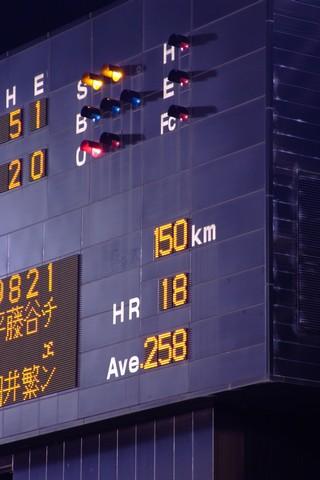 広島19回戦in浜松