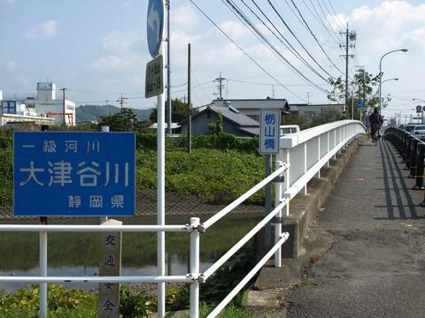 島田ポタリング
