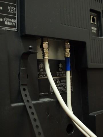 マスプロ VU/BS分波器 CSR7D-P