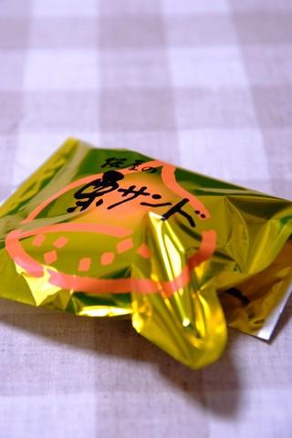桜屋の栗サンド