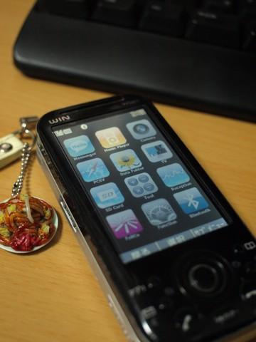iPhone風W52T