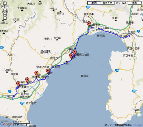 静岡サイクリング