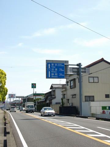 東京まで205km