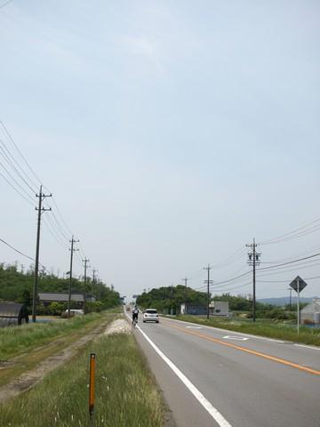 国道150号線