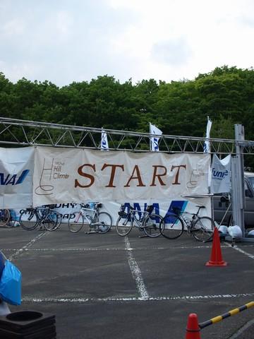 Mt.Fujiヒルクライム(前日)