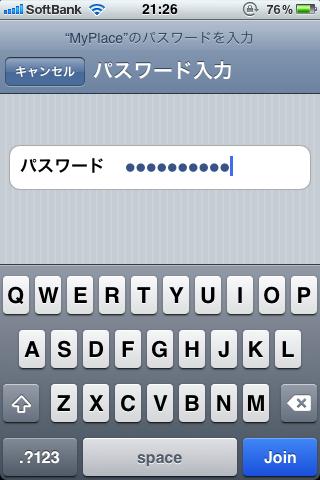 FON導入