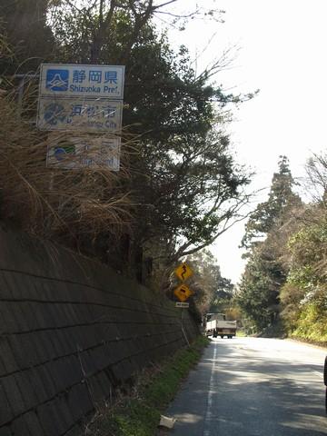 新城〜三ヶ日〜引佐ポタリング