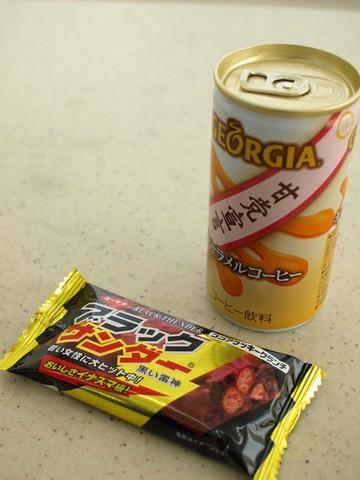 大井川ポタリング