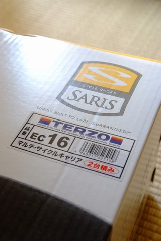 TERZOサイクルキャリア サリス EC16導入