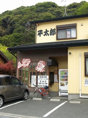 菊川〜八開サイクリング