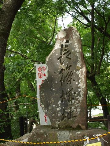 八開〜菊川サイクリング