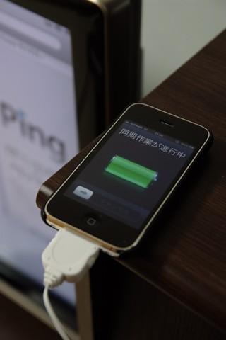 PLANEX iPhone用USB充電ケーブル