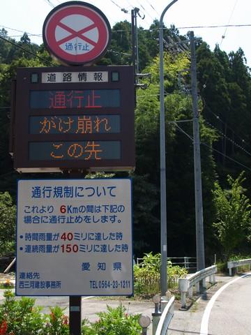 千万町坂サイクリング