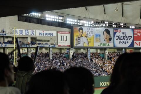 東京ドーム決戦